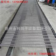 直销不锈钢输送网带 小滚子机械输送网链 网带