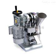 渦輪式單沖壓片機.粉末壓片機.全自動中藥壓片機