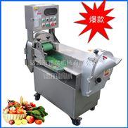 商用大型全自动多功能切菜机   土豆切片切丝切丁机