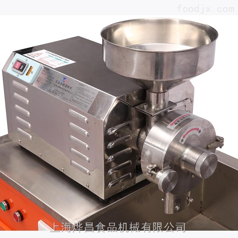 XL-860全自动五谷杂粮磨粉机