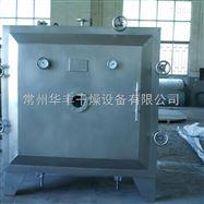 FZG方形真空干燥机,箱式真空烘干机