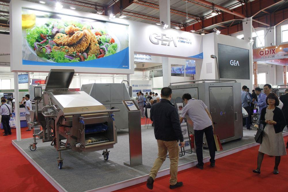 第十四届中国国际肉类工业展览会参展企业之一