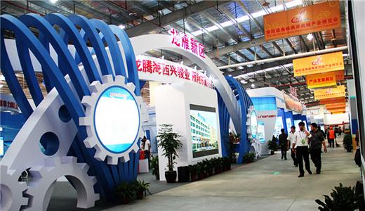 第七届海峡两岸机械产业博览会将于下月8日于龙岩举行