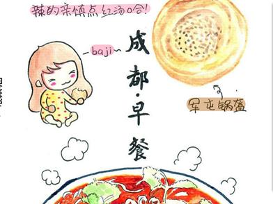 手绘成都美食地图受热捧 网友直呼:吃货的福音