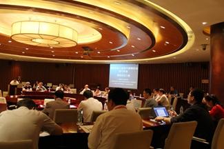 国家食品工业用不锈钢论坛2017年会