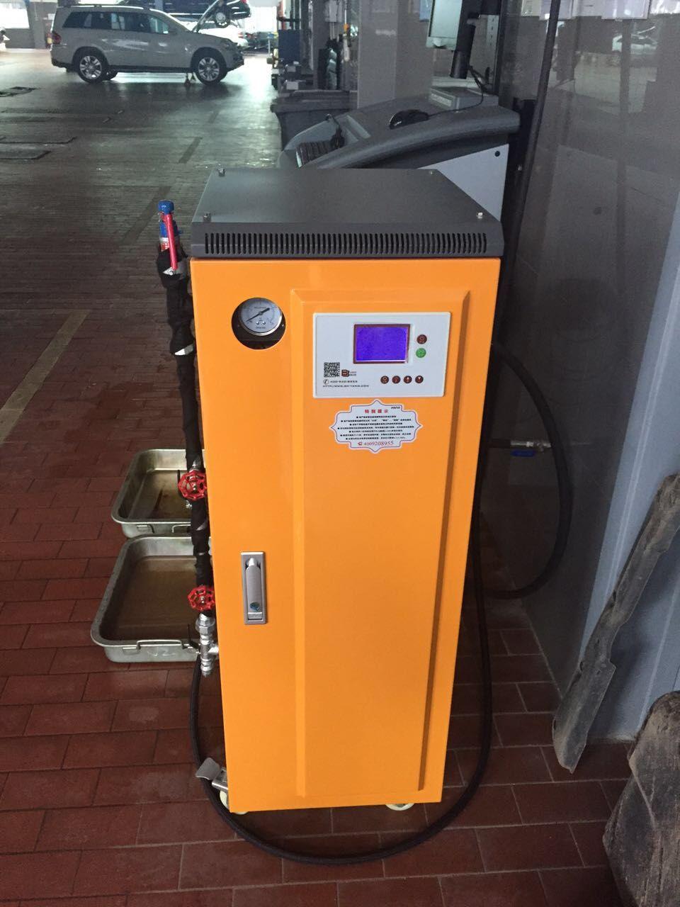 汽车4s店发动机清洗用电蒸汽清洗机
