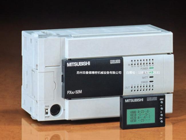 fx3u系列 三菱伺服控制器plc型号fx3u华东代理商优势供应