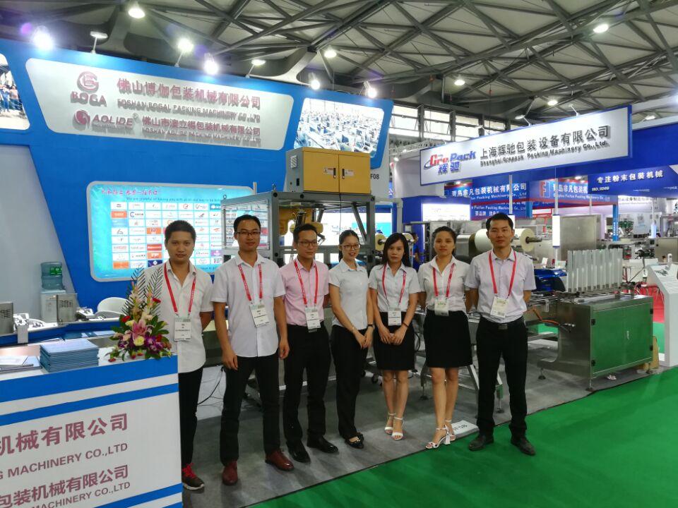 上海国际加工包装博览会