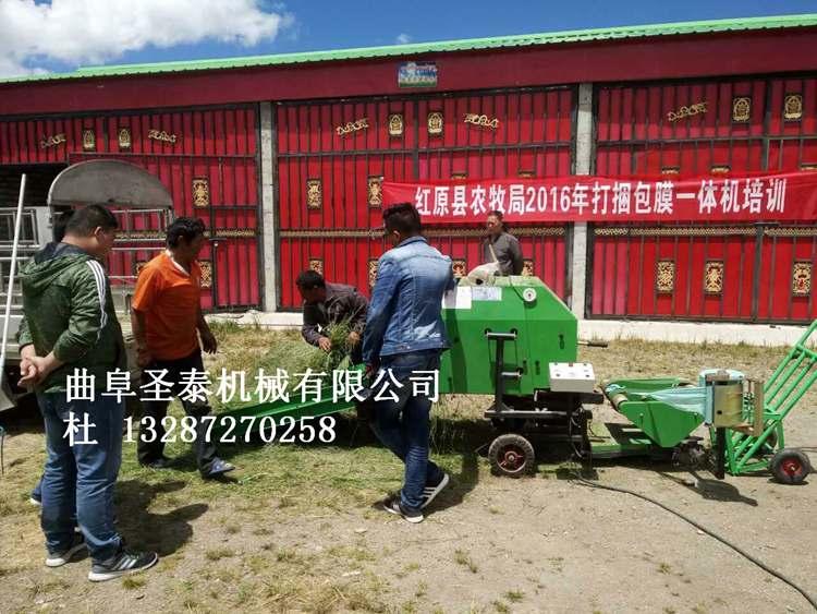 玉米秸秆青储技术_内蒙古玉米秸秆青储打包机视频_—中国食品机械设备供应网