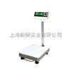 TCS准确度等级3级的奥豪斯60kg高精度电子台秤