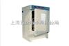 供应QYBS-2F智能恒温振荡培养箱价格