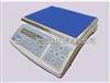 PW沈阳3kg-30kg电子秤厂家特价供应