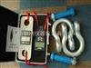 红外遥控测力计质量评估