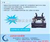 SCS电子钢瓶秤——上海勤酬实业有限公司