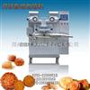 河南做月餅機器廠家;鄭州月餅機多少錢一臺;做月餅成套設備
