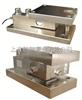 AIOAIO压式称重传感器,可在各种恶劣环境下使用