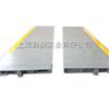 SCS20吨电子地上衡配置不锈合金钢传感器k