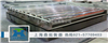 SCS上海滚轮秤厂家,2吨滚轮磅秤