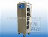 HW-YD-50G*空气灭菌臭氧消毒机
