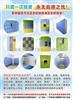 18门防水寄存柜亚津全塑更衣柜-彩色塑胶更衣柜-不褪色塑料更衣柜