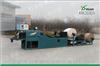 YSG-2C机械手三层果袋机(智者型)