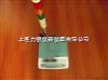 AHW福建6kg报警电子秤现货供应
