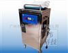 HW-YD-10G10g/h移动式空气消毒臭氧发生器参数