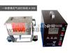 惠州淡水大梁车架气动打标机|商丘钢板便携式打码机价格