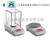 CPCP522C电子天平|520g/0.01g奥豪斯天平