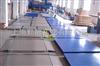 SCS全SCS移动电子地磅 不锈钢大吨位电子地磅