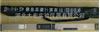 JCZ-2建筑工程质量检测尺
