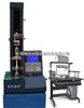 QJ210材料伸长率试验机