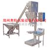 AT-F1 T粉剂包装机(含上料机)