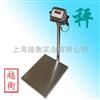 SCS防水等级可达到TP68的电子秤,不锈钢电子称/30-1000kg