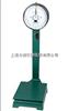 吉林仪表指针度盘台秤特价供应