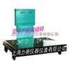 SGT天津2吨双标尺机械磅秤 大磅秤现货供应