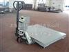 YCS-P723-NN出售1.2m*1.5m叉车式地磅秤Y