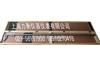 天津2米卡尺,2米游标卡尺生产厂家