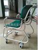 SCS轮椅秤,残疾人专用轮椅秤,500公斤透析专用轮椅磅称