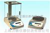BL310S电子精密天平,西特电子天平产品报价,说明