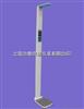 HGM-200天津超声波体重秤 200型超声波体检机生产厂家