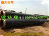 乌海市聚氨酯保温管生产,管道防腐保温材料生产公司
