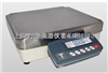 PRW西安计重电子秤,优质计重台秤现货促销中