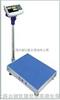 XK3150-(C)大连电子计数台秤,英展电子称特价供应