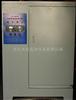HSBY-40混凝土养护箱