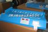 HGM-3000甘肃0-1岁婴儿身高体重秤*报价