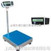 XK3116桂林高精度电子称, (计重)电子台秤特价供应中