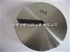昆明1kg 不锈钢砝码(增砣)zui新报价