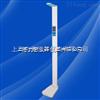 南京医院专用超声波身高体重秤厂家批发