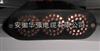 PUR-UD/SD 拖链电缆